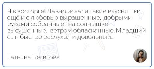 Спасибо вам Татьяна, мы стараемся для ВАС!!!! Рады видеть